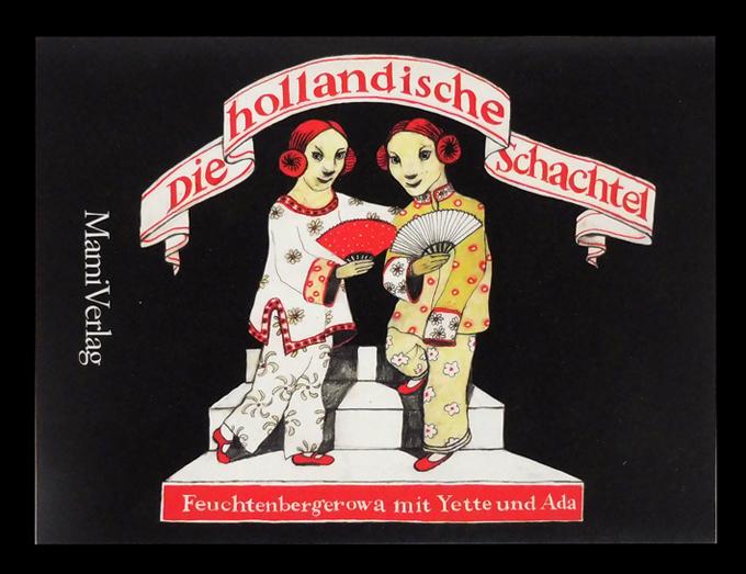 die-hollandische-schachtel-cover-anke-feuchtenberger