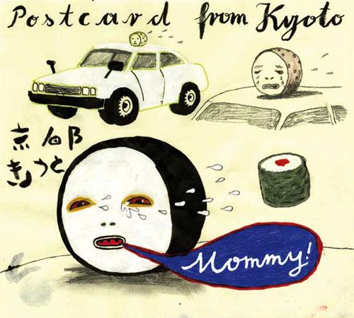 Anke Feuchtenberger,Postcard from Kyoto,,Zeichnung